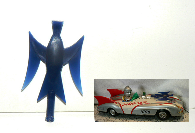 Rocket missile for Ultraman car