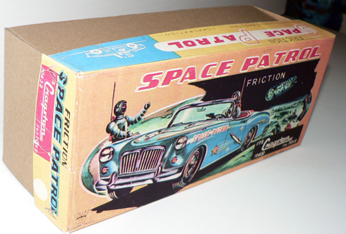 SPACE PATROL ( RARE BOX )