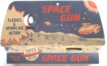 SPACE GUN ( Display Store )